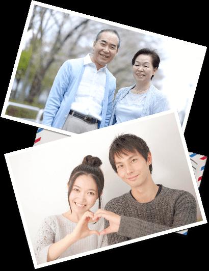 幸せそうな老夫婦の写真と両親にハートマークを送っている子供夫婦の写真