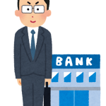 銀行員イメージ画像