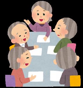 高齢者の社会参加イメージ