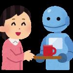 人とロボットの共存