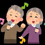 カラオケを楽しむ老夫婦