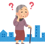 徘徊する高齢者(女性)