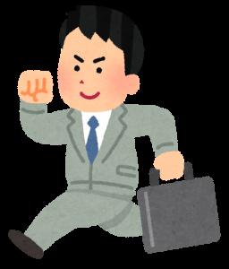 作業スタッフのイメージ図